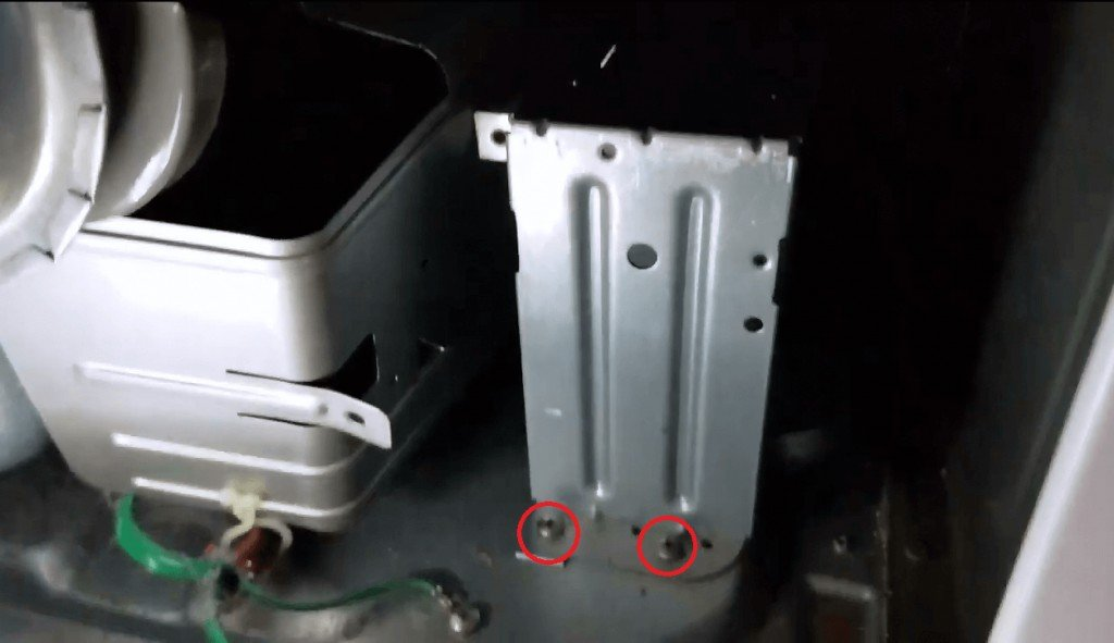 Bracket Screws Image